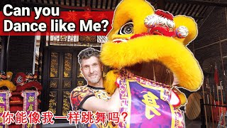 I Danced with LIONS in CHINA... **Bad idea** // 在中国舞狮