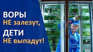 РЕШЕТКИ на окна Polyprotect + РУМ ТУР по дому с бассейном!