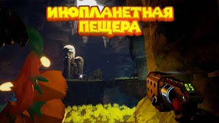 Download НЛО ТОПЛИВО ДЛЯ РАНЦА Journey To The Savage Planet Mp3 and Videos