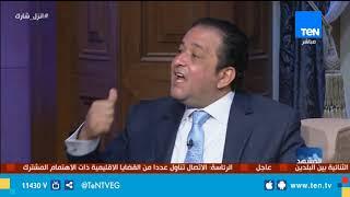 رئيس لجنة حقوق الإنسان في النواب: الأصل في الدساتير التعديل (فيديو) - القاهرة 24