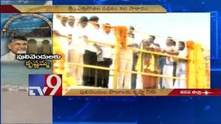 Pulivendula's Krishna water dream set to come true - TV9