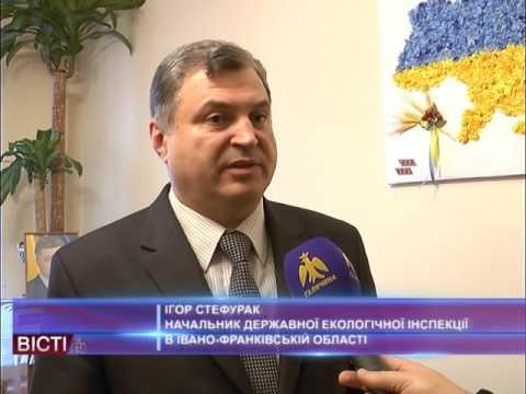 Начальник Державної екологічної інспекції вІвано-Франківській області— упошуках справедливості