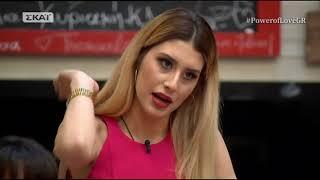 Power of love: Η Μαρίνα αποκαλύπτει αν φιλήθηκε με τον Νίκο εκτός παιχνιδιού