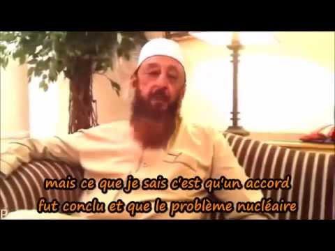 Interview du Sheikh Imran Hosein par Alimuddin Usmani   23 août 2015