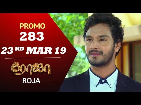 Roja Promo 23-03-2019 Sun Tv Serial Online