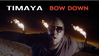 bow down official music video timaya epiphany official timaya