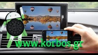 Android 8 Car Stereo Mirroring  Vw and Mercedes www.korbos.gr