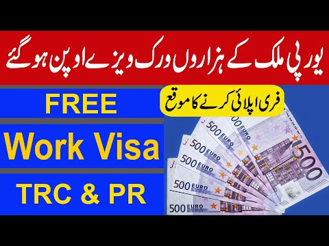 Jobs In Europe | Estonia Work Visa In 2020 | Get Estonia VISA: TRC and PR Easily