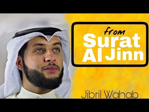 Download Lagu Jibril Wahab from Surat Al Jinn