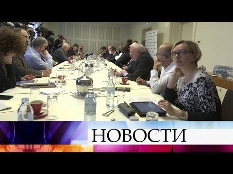 """В Вене прошла Европейская конференция Международного дискуссионного клуба """"Валдай""""."""