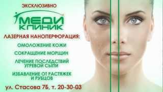 Рекламный ролик для медцентра Медиклиник(, 2013-03-18T06:17:59.000Z)