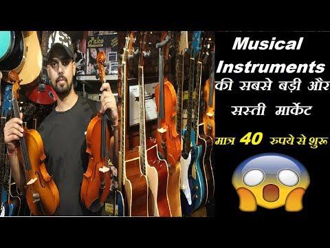 Cheapest Musical Instruments[Guitar,violin,Piano] Wholesale/Retail Market In Daryaganj