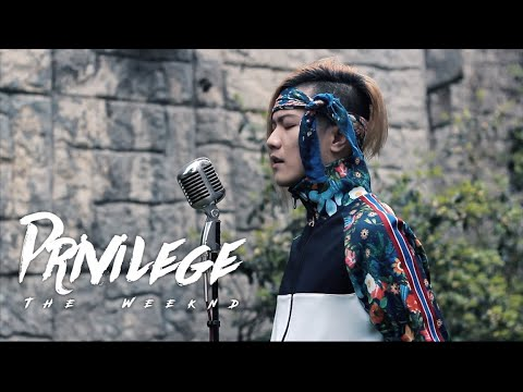 The Weeknd - 'Privilege' Rearranged Ver. (Ak Benjamin Cover)