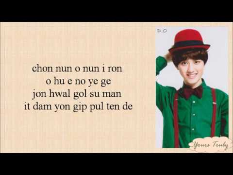EXO-K – The First Snow (첫 눈) Easy Lyrics