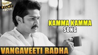 Gambar cover Kamma Kamma Song || Vangaveeti Radha Movie Song || RGV - Filmy Focus