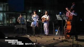 知立街かど音楽会でのスライド写真です http://www.katch.ne.jp/~hama2542/