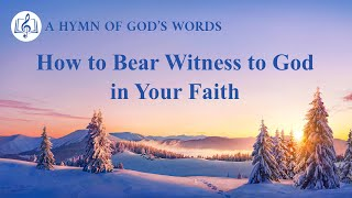 "2020 Christian Devotional Song | ""How to Bear Witness to God in Your Faith"""