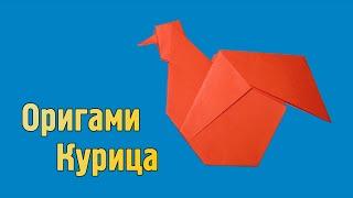 Как сделать курицу из бумаги своими руками (Оригами)