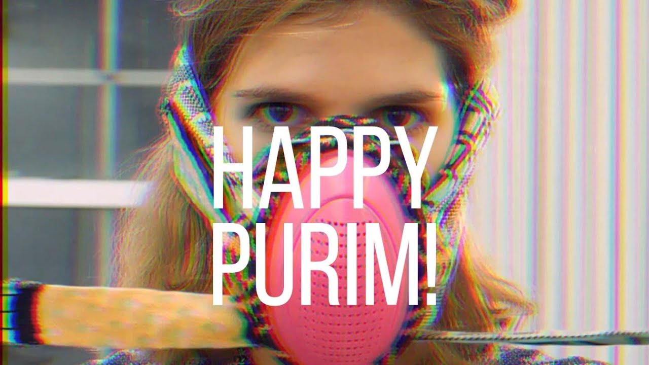 Happy Purim from Israel!