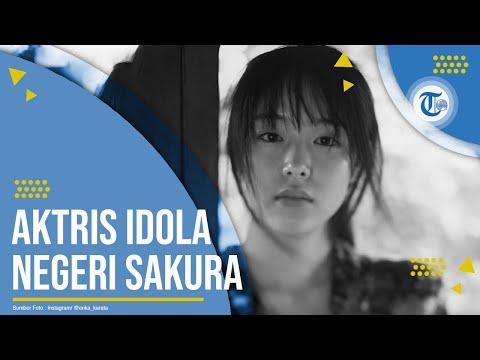 Profil Erika Katara - Aktris Jepang