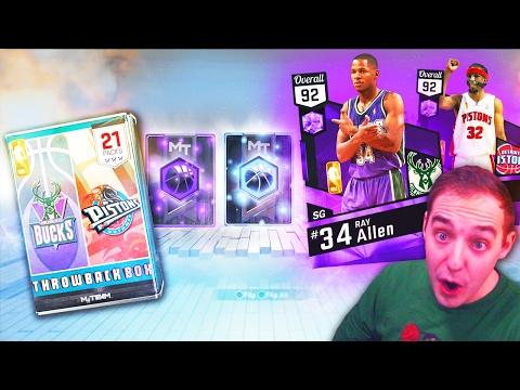 NBA 2K17 My Team NEW RAY ALLEN AMETHYST & DIAMOND! DOPE THROWBACK PACKS!