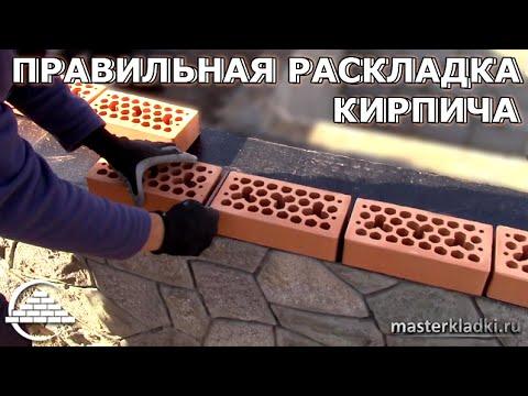 Подготовка и раскладка первого ряда кирпича - [masterkladki]