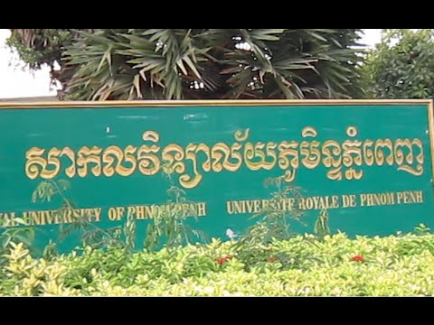 Royal University of Phnom Penh, the big University in Phnom Penh city