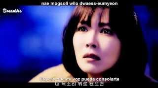 Lee Young Hoon - Hope It