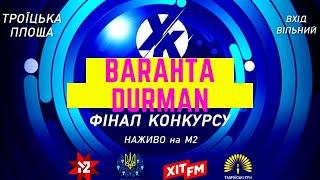 BARAHTA - (Дурман, концерт Київ канал М2)