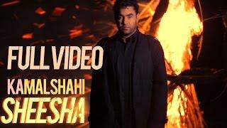 Kamal Shahi | Sheesha | Full Video | Latest Song 2014