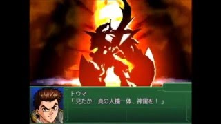FENCE OF DEFENSE - 疾風迅雷