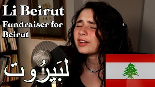 Li Beirut لِبَيرُوت music cover - Fundraiser for Beirut