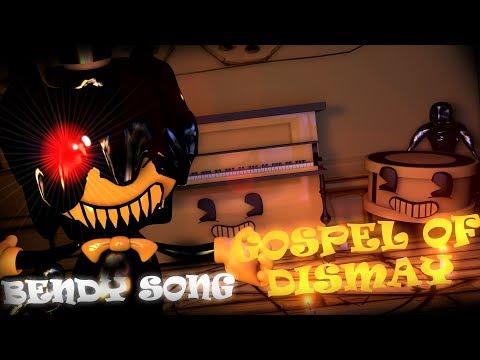 Animation [C4D BaTIM] Gospel Of Dismay by DAGames