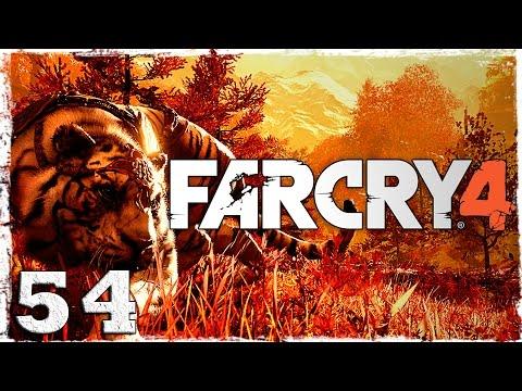 Смотреть прохождение игры Far Cry 4. #54: Охота с луком.
