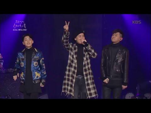 [kbs world] 유희열의 스케치북 - 로꼬, 그레이, 크러쉬 - 감아.20151127