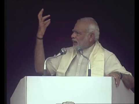 Our  initiatives will change the face of Bihar and will give opportunity to the youth: PM