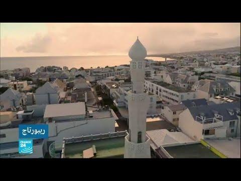 الإسلام في جزيرة لارينيون الفرنسية