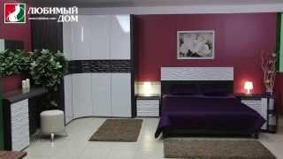 Модульная серия мебели для спальни «Соната»(, 2014-03-20T10:25:57.000Z)