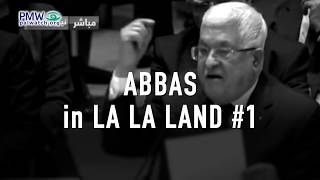 """Abbas: We """"spread a culture of peace,"""" - Yet Fatah enters 2020 with knives, rifles, and suicide belts PA Chairman Mahmoud Abbas: """"We have worked to spread ..."""