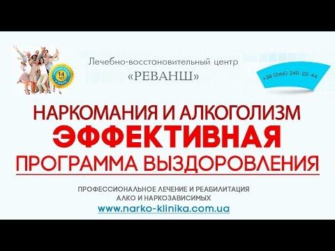 НАТАЛЬЯ АНДРЕЕВНА ФРОЛОВА - народная целительница /Пособие
