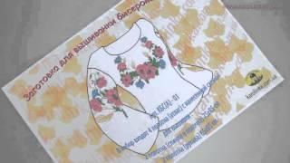 Вышиванки и схемы для вышивания от
