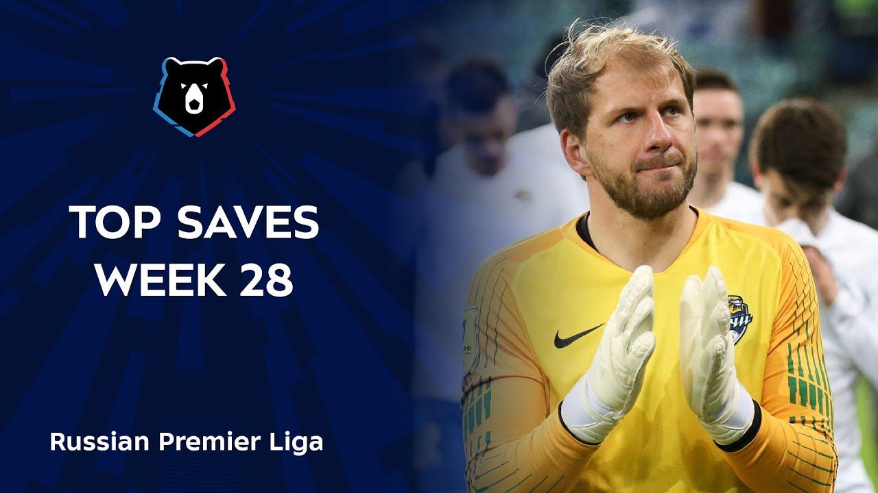Top Saves, Week 28 | RPL 2020/21