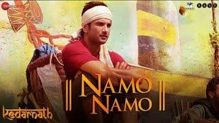 Namo namo - kadernath | lyrics | kedarnath movie | Amit trivedi | Sankara |