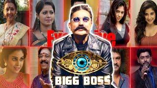 bigg-boss-tamil hashtag on Video686: 37 Videos
