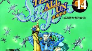 Steel Ball Run Manga ED