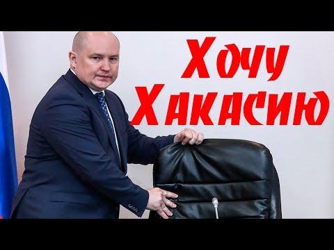 Новая атака на Коновалова. Развозжаев купил 19 рус инфо?