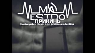 Скачать M ESTRo Прикинь Unstoppable Music M ESTRo Prod