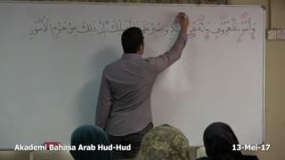 20: Kelas Bahasa Arab Al-Quran (Lanjutan): Ustaz Hanif Shafie (13Mei17)