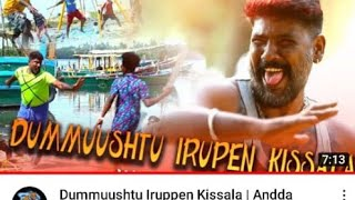 GANABALAMURUGAN  Dummuushtu Iruppen Kissala   Andda Uruty Song Part 4   Gana Rockers Media