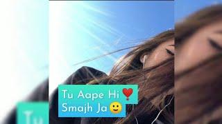 New Female Version Love Whatsapp Status | Manga Yahi Duawa Main | Punjabi Ringtone 2020 |AndroLyrics